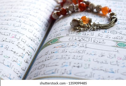 "London, UK. Apr 3 2019. The Holy Quran open (with focus on the chapter heading / title) at the start of Chapter 18, The Cave - ""Surah Al Kahf"" - the chapter muslims are encouraged to recite on Fridays"