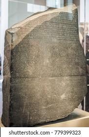 LONDON, UK - CIRCA JUNE 2017: The Rosetta stone at the British Museum (high dynamic range)