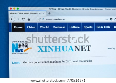 bba6032b7a LONDON, UK - DECEMBER 4TH 2017: The homepage of the official website the  Xinhua