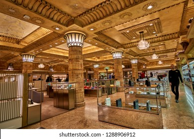 LONDON, UK - FEBRUARY 2017: Interior of the famous Harrods department store in the night of February, 2017 at Knightsbridge in London, United Kingdom. Harrods is the biggest department store in Europe