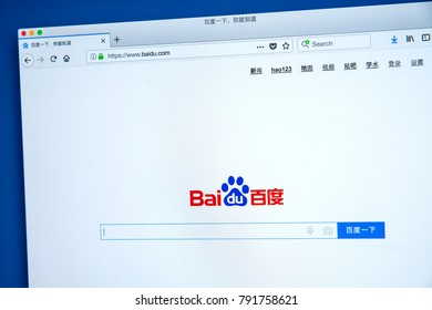 LONDON, UK - JANUARY 10TH 2018: The homepage of Baidu.com - the Chinese web services company and one of the premier Artificial Intelligence leaders in the world, on 10th January 2018.