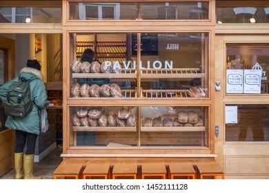 London, UK - January 25, 2019 - Shopfront of a bakery around Broadway market, London Field