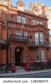 LONDON, UK - JULY 25, 2017: Exterior of the Qatar Embassy in the wealthy district of Mayfair in Central London.