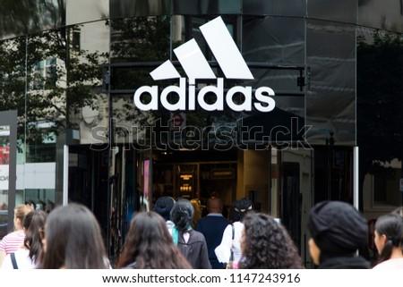 LONDON UK JULY 31 Th 2018 Adidas Stock Photo (Edit Now) 1147243916 ... 6eef11093