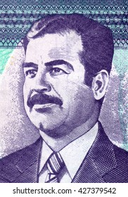 London, UK, March 11 2010 - Engraved portrait of  Saddam Hussein from an old Iraq banknote