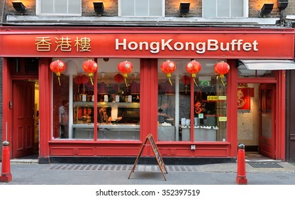 LONDON, UK - MAY 30, 2015: View of a Chinese restaurant on a street in Chinatown. Over 120,000 people of Chinese ethnicity live in the British capital, 33% of the UK's Chinese population.