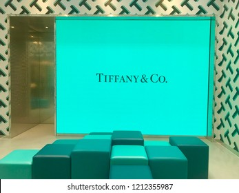 LONDON, UK - SEPTEMBER 22ND, 2018 - New Tiffany & Co. store in Coven Garden, featuring a large screen TV with trademark blue color and brand logo.