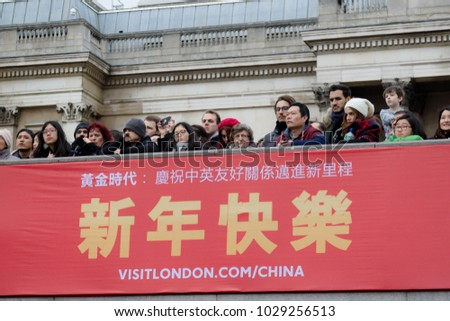 London, United Kingdom, 18th Febuary 2018:-Festivities to celebrate Chinese New Year In London's Chinatown area and surrounding streets for the year of the dog 2018