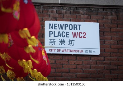 London, United Kingdom, February 7th 2019, Sign for Newport Place in Soho