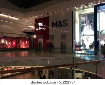 LONDON, UNITED KINGDOM - MARCH 2017: Interior of a mall with Gap, Kitzania, and M&S shores.