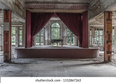 lonely grand piano, in an abandoned room, in front of a window