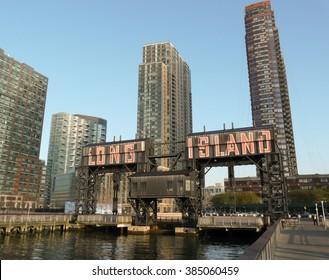 Long Island, New York - October 24, 2009: Old wharf crane at Hunters Point (Long Island)