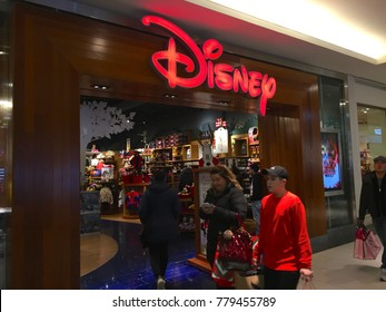 Long Island, NY - Circa 2017: Disney Store retail location in Roosevelt Field Mall in New York