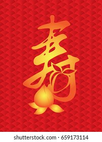Longevity Chinese Gold Calligraphy Birthday and Peach Fruit Buns on Red Fish Scale Background raster Illustration