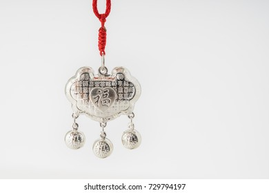 """Longevity lock with the chinese character """"fortune"""""""