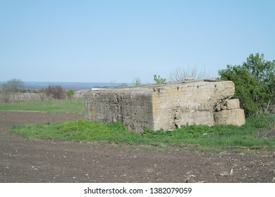 Long-term fire torrent. reinforced concrete structure intended for long-term defense and firing with various fire weapons from a protected building