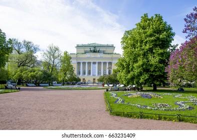 Look Alexandrinsky Theatre of St. Petersburg