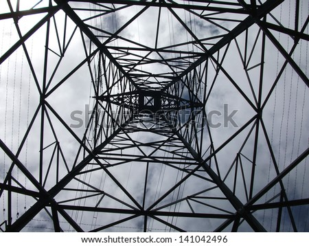 Look up the pylon