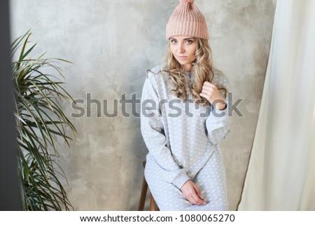 Lookbook Stylish Girl On Grey Wall Stock Photo (Edit Now) 1080065270 ... 576418329