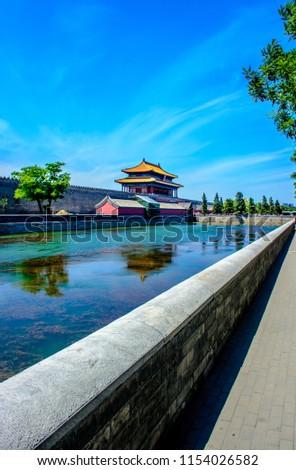 looking-across-moat-forbidden-city-450w-