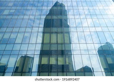 Looking Up Blue Modern Office Building