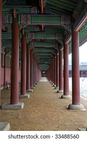 Looking down the porch between the pillars at Gyeonbokgung Palace, Seoul, South Korea