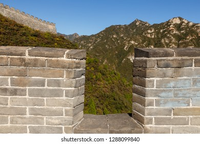 loophole in the great wall of china.