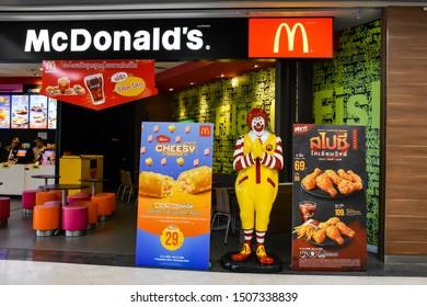 "Lop Buri - Thailand, 18/09/2019: McDonald's legendary fast food restaurant began in 1940 by two pioneer brothers, ""Dick and"" McDonald.  ""BBQ"" ""McDonald's"" BBQ McDonald ""has branches in Big C Lopburi."