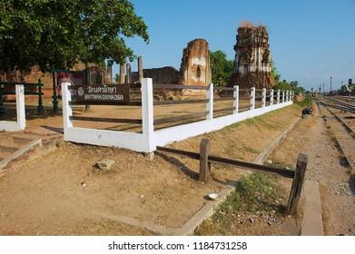Lopburi, Thailand - April 20, 2010: Ruins of the ancient temple Wat Nakorn Kosa in Lopburi, Thailand.