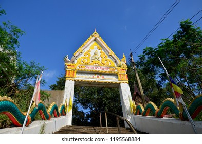 LOPBURI, THAILAND - JANUARY 8 : Wat Khao Wong Phra Chan or Khok Samrong temple at top of mountain for thai people and travelers travel visit and respect pray on January 8, 2011 in Lopburi, Thailand