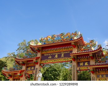 LOPBURI, THAILAND - NOVEMBER 11, 2018 : Wat Khao Wong Phra Chan temple at top of mountain for thai people and travelers travel visit in Lopburi, Thailand.