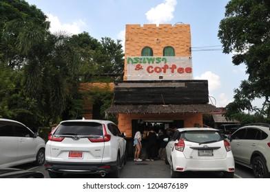 LOPBURI, THAILAND - OCTOBER 12, 2018 : holy basil (krapow) and coffee new landmark in lopburi, Thailand