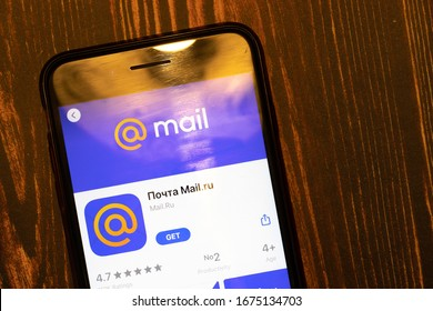 Los Angeles, California, USA - 15 March 2020: Mail Mail.ru mobile app logo on phone screen close-up , Illustrative Editorial.