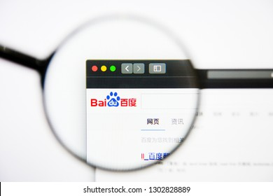 Baidu Images, Stock Photos & Vectors | Shutterstock