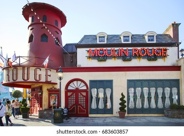 LOS ANGELES, USA - JUNE 30, 2017: The Universal studios park, Hollywood