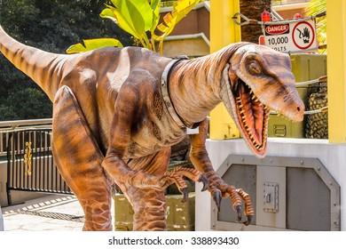 Jurassic Park Images, Stock Photos & Vectors | Shutterstock