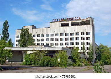 Lost and abandoned city Pripyat, Chernobyl region, 25 years after nuclear catastrophe