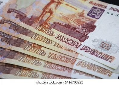 lots of Russian money. banknotes come in denominations of five thousand. banknotes close-up.