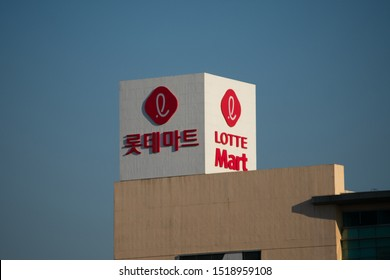 Lotte Mart, located in Guro-dong, Seoul. Lotte Mart is a large discount store brand in South Korea run by Lotte Shopping's Lotte Mart Business Headquarters. (Seoul, Korea. Sept. 29, 2019)