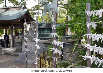 A lottery that tells the fortune of Japanese shrines