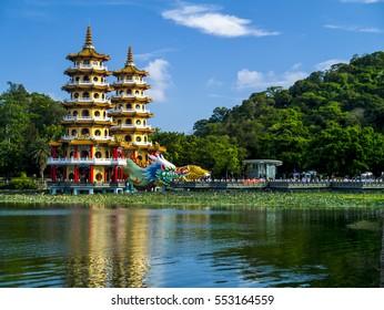 Lotus Lake Dragon and Tiger Pagodas