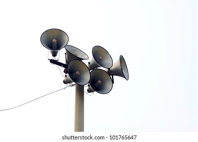 loudspeakers on wire poles in rural, Luannan County, Hebei Province of China.