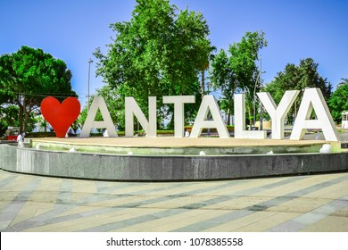 Love Antalya, famous fountain in the centre of Antalya, Turkey