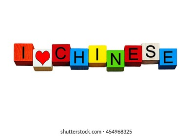 I Love Chinese - sign / banner or design for Chinese language subject, Chinese lessons, education & teaching - isolated on white background.