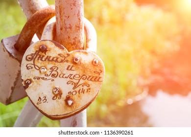 love lock vintage