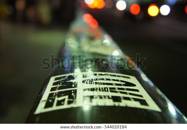 Love Me, Sticker on guardrail, Shibuya, Tokyo, Japan