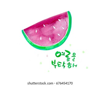I Love Summer inscription on the background of watermelon.Trend calligraphy.