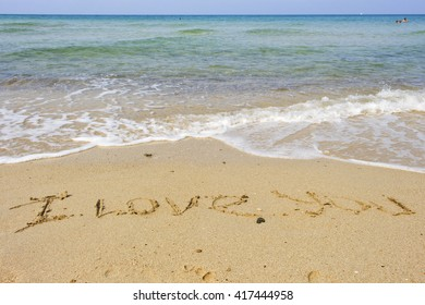I love you text on sand , seashore of Chang island, Thailand