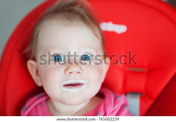 Lovely Baby First Eating Newborn Meal Stock Photo (Edit Now) 765002239