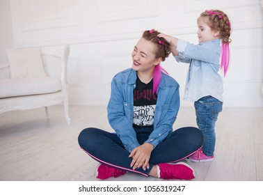 Lovely Beautiful Mom And Daughter , mother's day